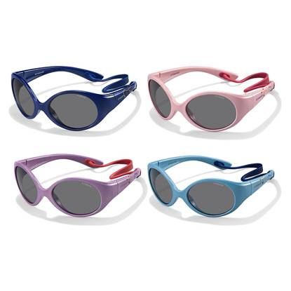 Picture of NEW BORN SUNGLASSES PLD 8010