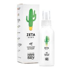 Picture of ZETA BABY insects Spray 100ml